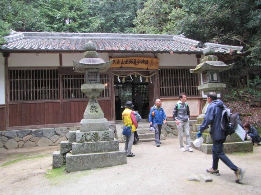 天香山神社②