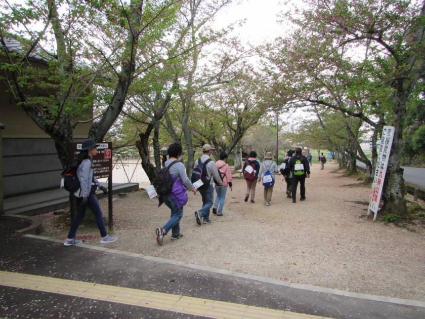 耳成山公園