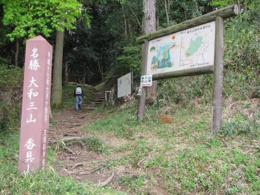 天香山山頂
