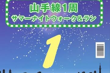螻ア謇狗キ壻ク€蜻ィ19L_sample遒コ隱咲畑_0801-001